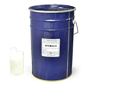 耐高温耐膨胀模具专用矽利康+快干剂